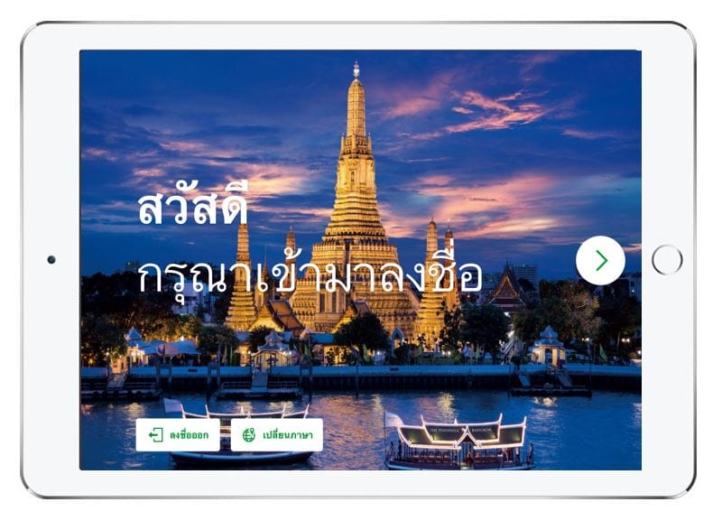 blog-multicultural-client-base-iPad-Thai.jpg