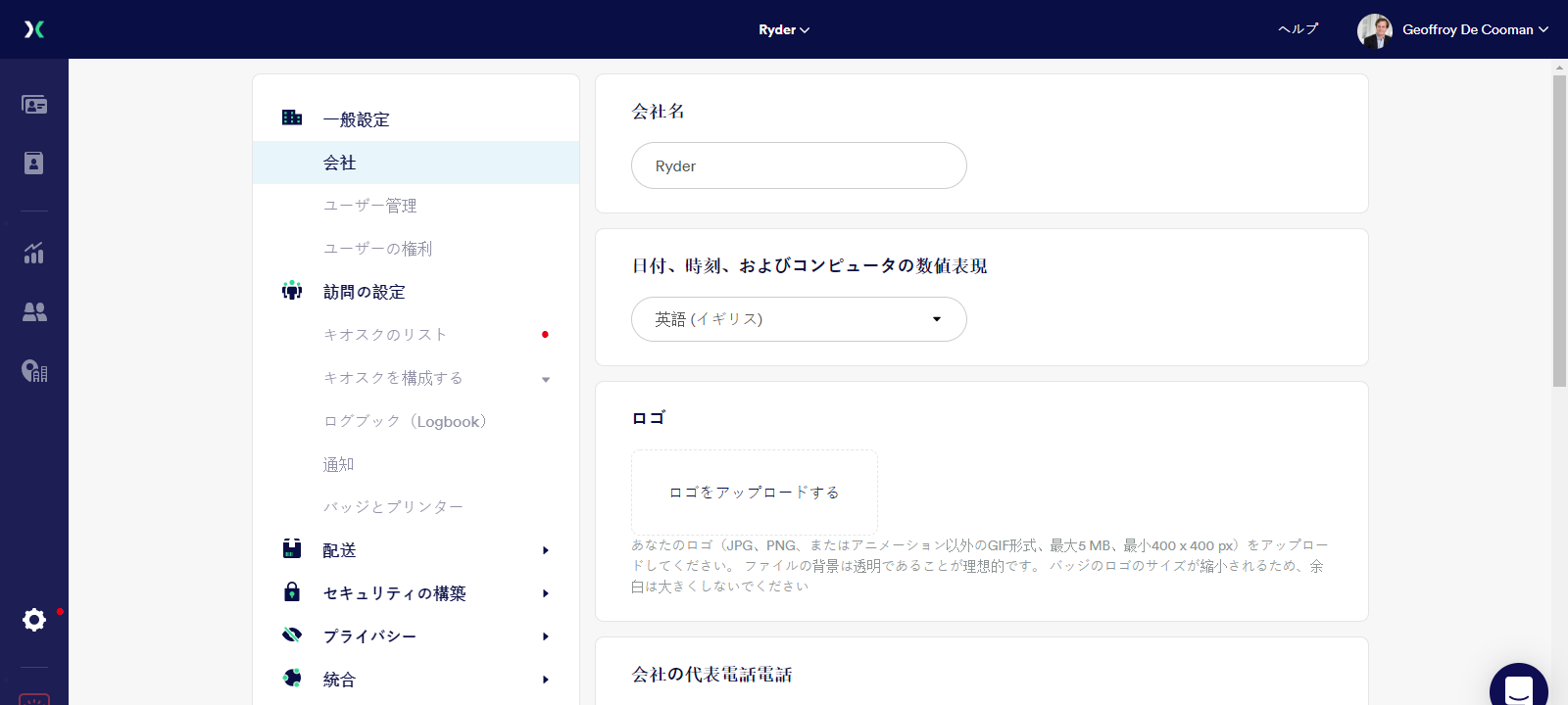 7.3 japanese dashboard (1)